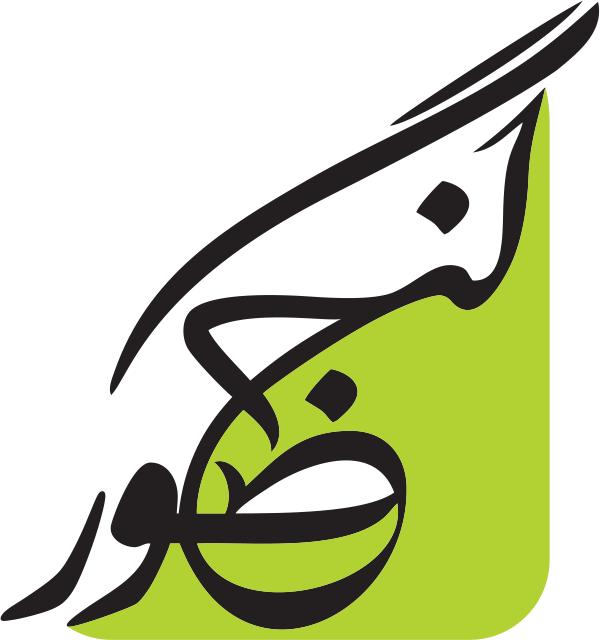 لوگوی انتشارات