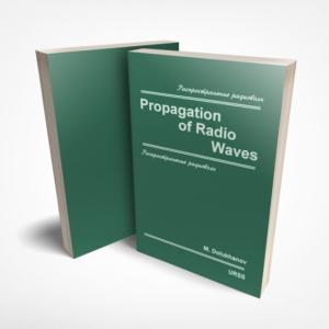 Propagation of Radio Waves