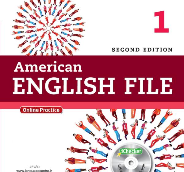 American English File 1 Oxford