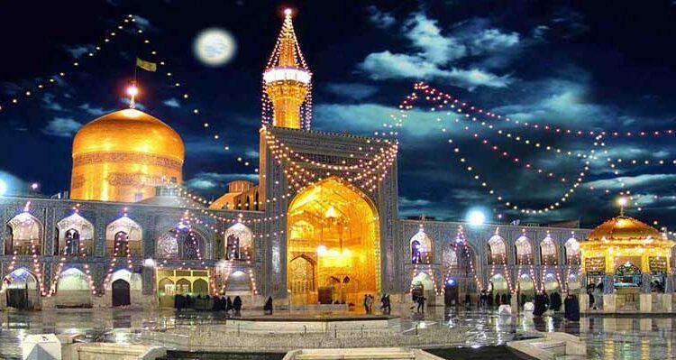 چاپ کتاب مشهد